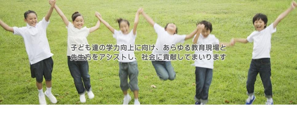 top_slide_02