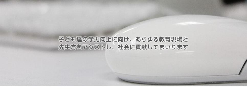 top_slide_03